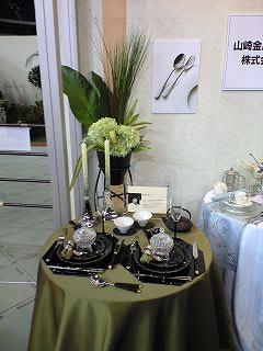 東京ドームでテーブルウェアーフェスティバル2009開催1
