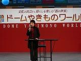 遅くなりましたが名古屋ドームで[卓育セミナー講師]と東京校移転のご報告2