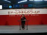 遅くなりましたが名古屋ドームで[卓育セミナー講師]と東京校移転のご報告1