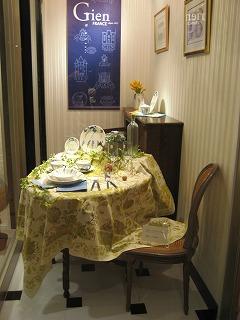 フランス洋食器メーカージアンブテック大阪の3月のテーブルデザイン3