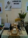 テーブルウェア・フェスティバル2011にテーブル展示2