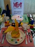 テーブルウェア・フェスティバル2011にテーブル展示3