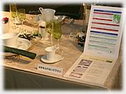 第11回 テーブルデザイナー展開催報告1